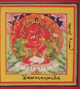 Ganapati (Indian God & Buddhist Deity): Red (12 hands)