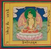 Bhrikuti