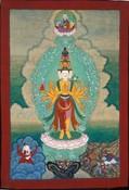Avalokiteshvara: Namka Gyalpo (Gaganaraja)