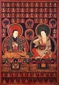Teacher (Lama): Marpa Chokyi Lodro