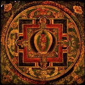 Bodhisattva: (unidentified)