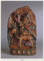 Worldly Protector (Buddhist): Dorje Setrab