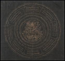 Shri Devi (Buddhist Protector): Palden Lhamo
