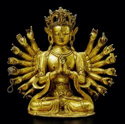 Chunda: (One Face, Eighteen Arms)