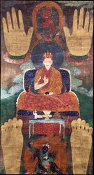 Teacher (Lama): Shamarpa