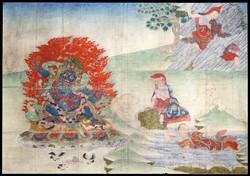 Padmasambhava: 8 Forms: Senge Dradog