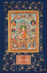 Teacher (Lama): Panchen Lama 4, Lobzang Tenpai Nyima