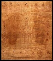 Avalokiteshvara (Bodhisattva & Buddhist Deity): Namka Gyalpo (Gaganaraja)