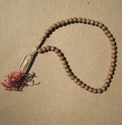 Ritual Object: Mala (Prayer Beads)