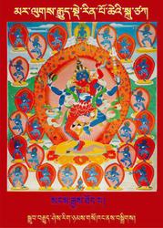 Buddhakapala (Buddhist Deity)