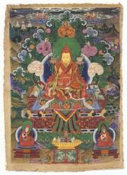Teacher (Lama): Longchenpa Drime Ozer