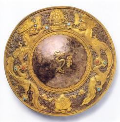 Ritual Object: Mirror