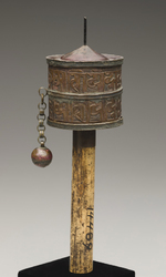 Ritual Object: Hand Prayer Wheel