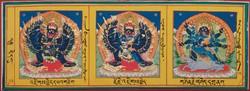 Vajrabhairava (Buddhist Deity)
