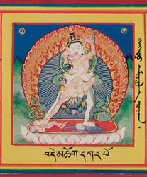 Chakrasamvara (Buddhist Deity): White