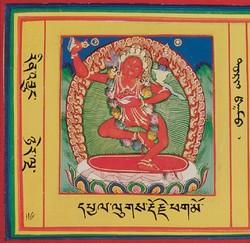 Vajrayogini (Buddhist Deity): (Chal Tradition Varahi)