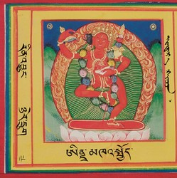 Vajrayogini (Buddhist Deity): (Indrabhuti Tradition)