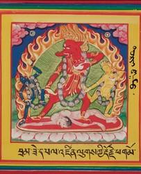 Vajrayogini (Buddhist Deity): (Brahmin Shridhara Tradition)
