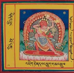 Avalokiteshvara (Bodhisattva & Buddhist Deity): Jinasagara (Standing, Two Arms)