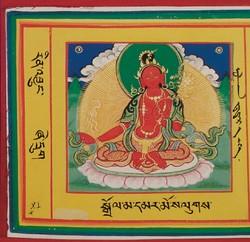 Tara (Buddhist Deity): Red