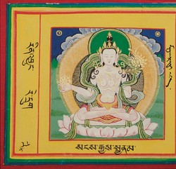 Buddha Lochana: (Solitary, one face, two arms)