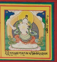 Pratisara (Buddhist Deity): (Vajrapanjara: One Face, Two Hands)