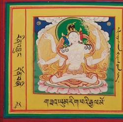 Mahavidya, Grahamatrika: (3 faces, 6 hands)