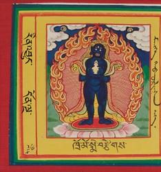 Bhurkumkuta (Buddhist Deity): (One face, two arms)