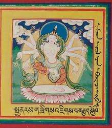 Avalokiteshvara (Bodhisattva & Buddhist Deity): Ashtabhaya