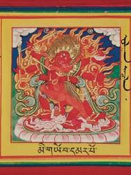 Achala (Buddhist Deity): Red (6 arms, consort)