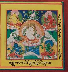 Jambhala (Buddhist Deity): White