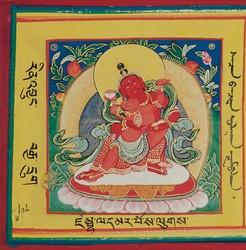 Jambhala (Buddhist Deity): Red