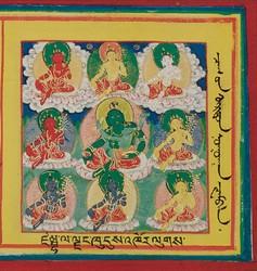 Jambhala (Buddhist Deity): Green