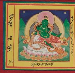 Lakshmi (Indian Goddess): (Pal Lhamo)