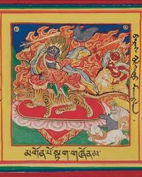 Mahakala (Buddhist Protector): Vyaghra-vahana (Riding a Tiger)