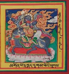 Mahakala (Buddhist Protector): Raudrantaka (Killer of Rudra)