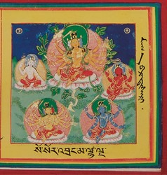 Pratisara (Buddhist Deity): (Three Faces, Ten Hands)