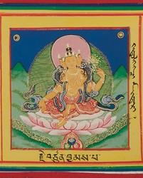 Maitreya (Bodhisattva & Buddhist Deity): (3 faces, 4 hands)