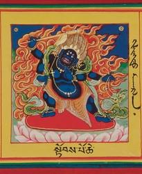 Mahabala (Buddhist Deity): (Blue, four arms)