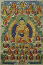 Shakyamuni Buddha: with the 35 Buddhas of Confession