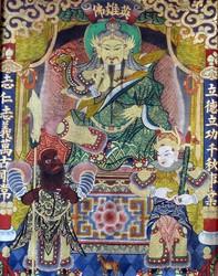 Guan Yu (Chinese Deity)