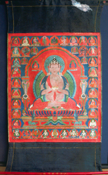 Indian Adept (siddha): Kanha (of the East)