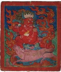 Yama Dharmaraja (Buddhist Protector): Secret