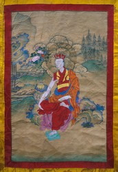 Teacher (Lama): Situ Incarnation (Unidentified)