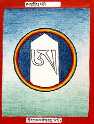 Initiation Cards: Peling