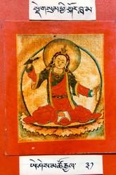 Teacher (Lama): Yeshe Tsogyal