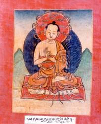 Indian Teacher: Nagarjuna