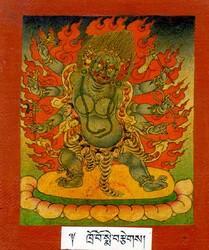 Bhurkumkuta (Buddhist Deity): (Three faces, six arms)
