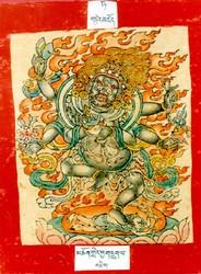 Mahakala (Buddhist Protector): Shadbhuja (Chogyur Lingpa)