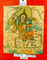 Worldly Protector (Buddhist): Nyenchen Tanglha